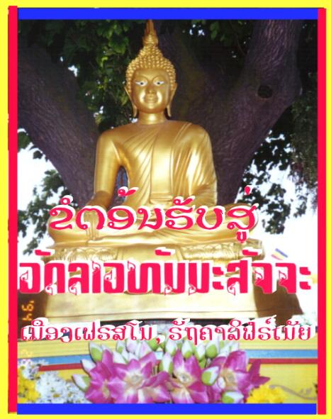 Buddha God bless you